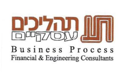 תהליכים עסקיים
