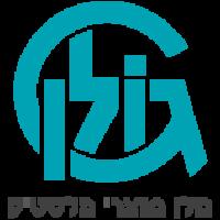 golan-plastic-logo
